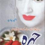 Chehra Novel Urdu By Amjad Javed Pdf Download