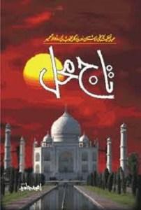 Taj Mahal Novel Urdu By Amjad Javed Pdf