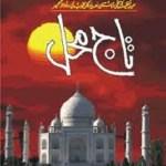 Taj Mahal Novel By Amjad Javed Pdf Download