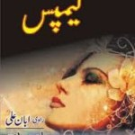 Campus Novel Urdu By Amjad Javed Pdf Download
