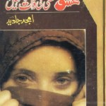 Ishq Kisi Ki Zaat Nahi Novel By Amjad Javed Pdf