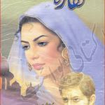 Kafara Novel Urdu By Kashif Zubair Pdf Download
