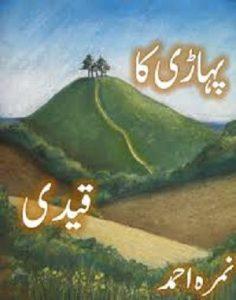 Pahari Ka Qaidi Novel By Nimra Ahmad