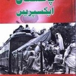 Pakistan Express Novel By Khushwant Singh Pdf