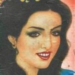 Khushboo Ka Darya Novel By Riffat Siraj Pdf