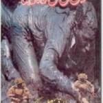 Watan Ki Mitti Gawah Rehna By Tariq Ismail Sagar Pdf
