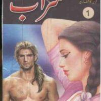 Sarab Novel By Kashif Zubair Complete Pdf