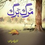 Marg e Barg Novel By Tanzeela Riaz Pdf