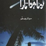 Toota Hua Tara Novel By Sumaira Sharif Toor Pdf