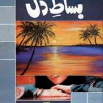 Bisat e Dil Novel By Amna Riaz Pdf Download