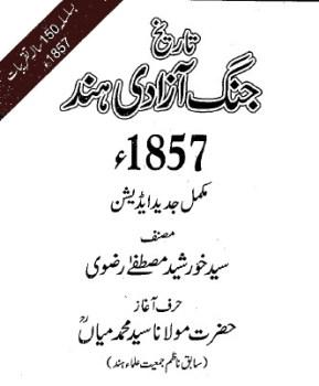 Tareekh Jang e Azadi Hind 1857 Urdu Pdf