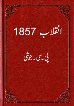 Inqilab 1857 Urdu By P C Joshi Free Pdf