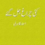 Kai Charagh Jal Gaye Novel By Asma Qadri Pdf