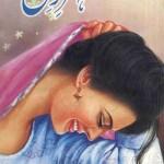 Shehr e Dil Novel By Shama Hafeez Pdf