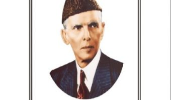 Quaid e Azam Urdu By Maqbool Anwar Daudi Pdf