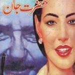 Hazrat Jaan Novel By Qazi Abdul Sattar Pdf Free