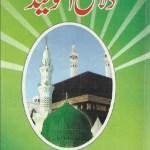 Dalail Ul Tauheed Urdu By Habibullah Chishti Pdf