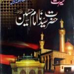 Seerat Hazrat Syedna Imam Hussain Urdu Pdf
