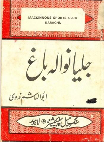 Jallianwala Bagh Urdu By Abul Hashim Nadvi Pdf