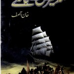 Andheron Ke Qaflay By Khan Asif Pdf Download