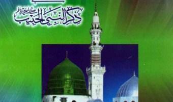 Nashar Ul Teeb Urdu By Ashraf Ali Thanvi Pdf