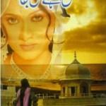 Ishq Fana Hai Ishq Baqa Novel By Amjad Javed Pdf