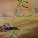 Loh E Faqeer By Syed Sarfraz A Shah Pdf Download
