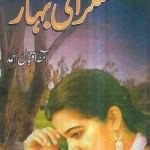 Muskurai Bahar Novel By Amna Iqbal Ahmed Pdf