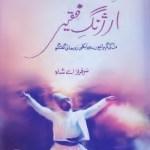 Arzang e Faqeer By Syed Sarfraz A Shah Pdf Download