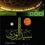Syed Ul Wara Urdu By Qazi Abdul Daim Pdf Free