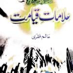 Alamat e Qayamat Urdu By Allama Alam Faqri Pdf