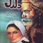 Daldal Novel Complete By Riaz Aqib Kohlar Pdf