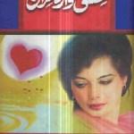 Ishq Awara Mizaj Novel By Sadia Amal Kashif Pdf