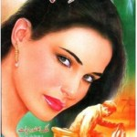 Jurm e Begunahi Novel By Malik Safdar Hayat Pdf
