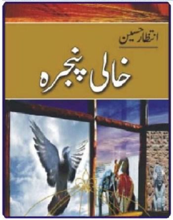 Khali Pinjra Afsanay By Intizar Hussain Pdf Download