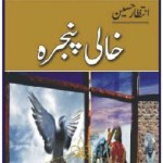 Khali Pinjra Afsanay By Intizar Hussain Pdf