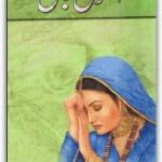 Afsoon e Jaan Novel By Ushna Kausar Sardar Pdf