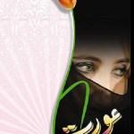 Aurat Nisf Insaniyat By Dr Abu Talib Ansari Pdf