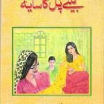 Beetay Pal Ka Saya Novel By Huma Kokab Bukhari Pdf