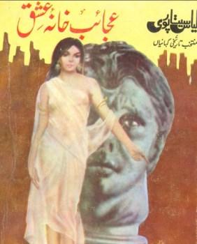 Ajaib Khana e Ishq By Ilyas Sitapuri Pdf