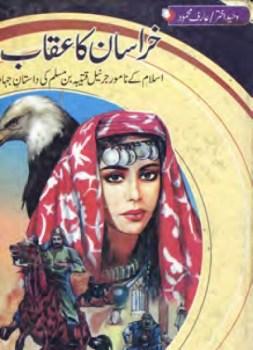 Khurasan Ka Uqab Novel By Arif Mehmood Pdf