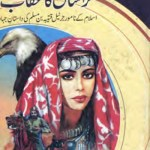 Khurasan Ka Uqab Novel By Arif Mehmood Pdf