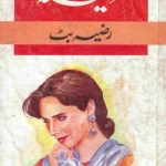 Sameena Novel Urdu By Razia Butt Pdf Download