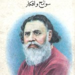 Sawaneh Syed Ataullah Shah Bukhari By Shorish Kashmiri