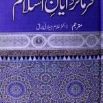 Farmanrawayan e Islam By Stanley Lane Poole Pdf