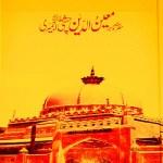 Hazrat Khawaja Moin Ud Din Chishti By Sajid Amjad Pdf
