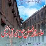 Allama Fazal e Haq Khairabadi By Salma Saihol Pdf