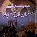 Hindustan Ke Musalman Fateh O Tajdar Pdf Download
