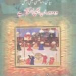 Musalmanon Ka Hazar Sala Urooj By Arshad Javed Pdf