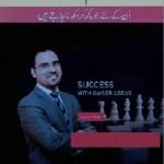 Shabash Tum Kar Sakte Ho By Qaiser Abbas Pdf